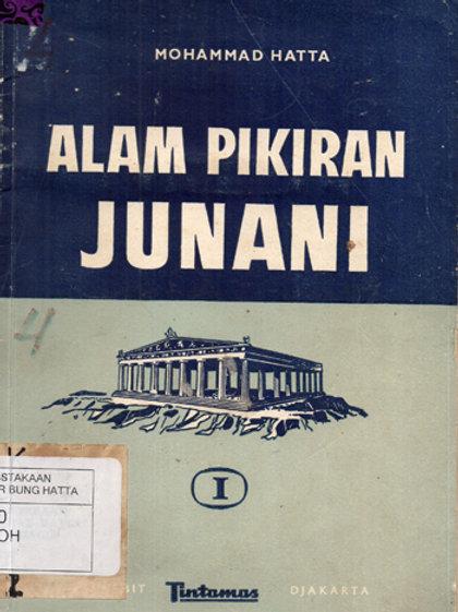 ALAM PIKIRAN JUNANI I