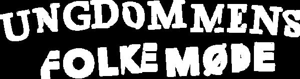 UFM Logo HVID.png