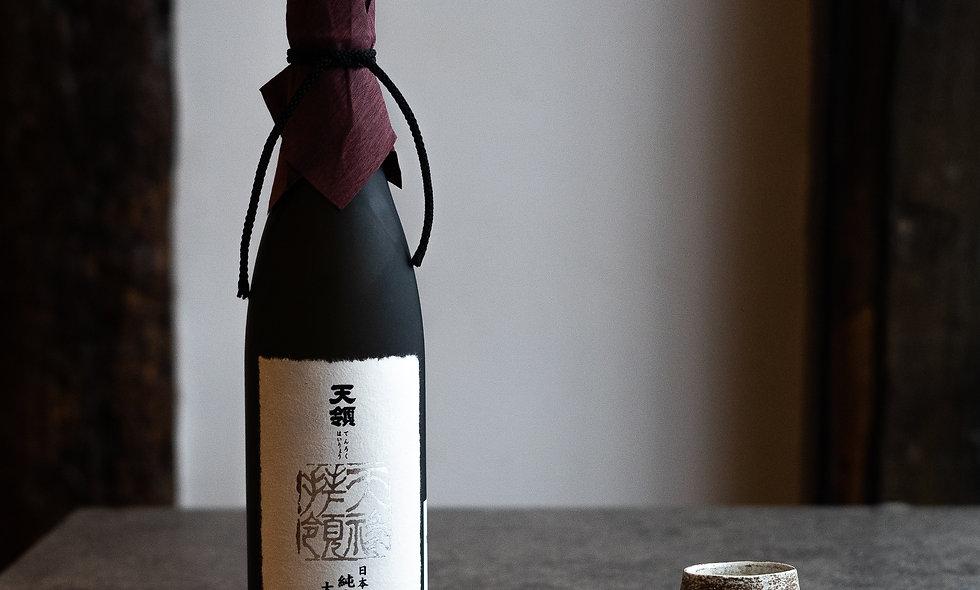 Coffret Saké Tenroku Hairyo + 2 O-chokos en céramique du chef Nabeta