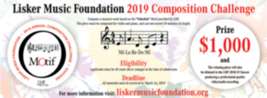 Lisker Music foundation 2019 composer challenge