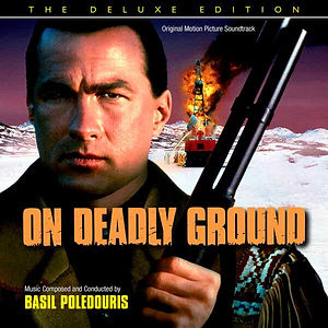On Deadly Ground Cover .jpg