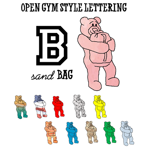 B is for (sand) Bag