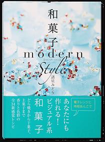 book-jpn.png