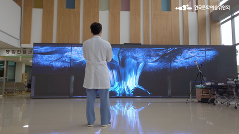 힘나는예술여행. 의료진들을 위하여 미디어아트가 찾아갑니다.