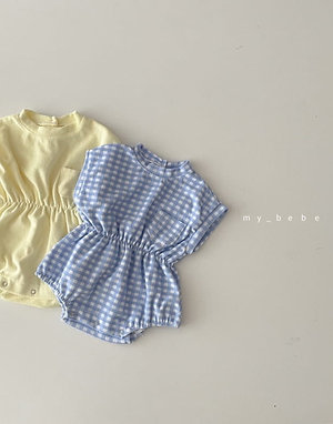 Terry Towelling Romper