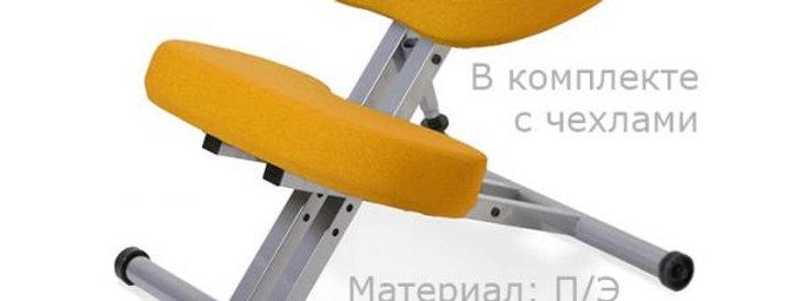 KM01 с чехлом. Металлический коленный стул