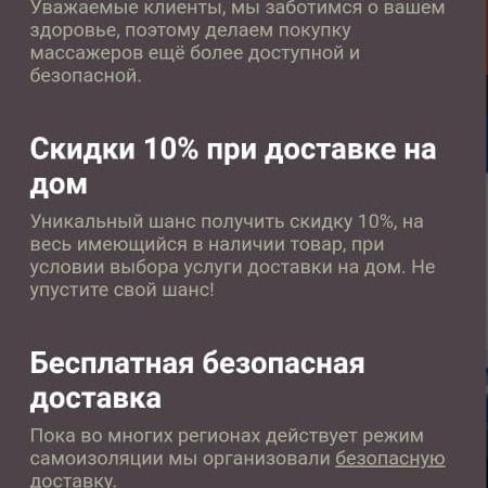 %D0%9A%D0%BE%D0%BF%D0%B8%D1%8F%20WhatsAp