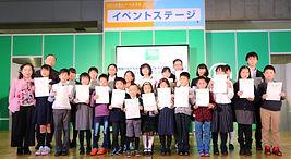 エコ 日本ことわざ文化学会