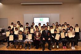 No.1 比嘉エコとわざ受賞式2019DSC_7494 (7) (1).JPG