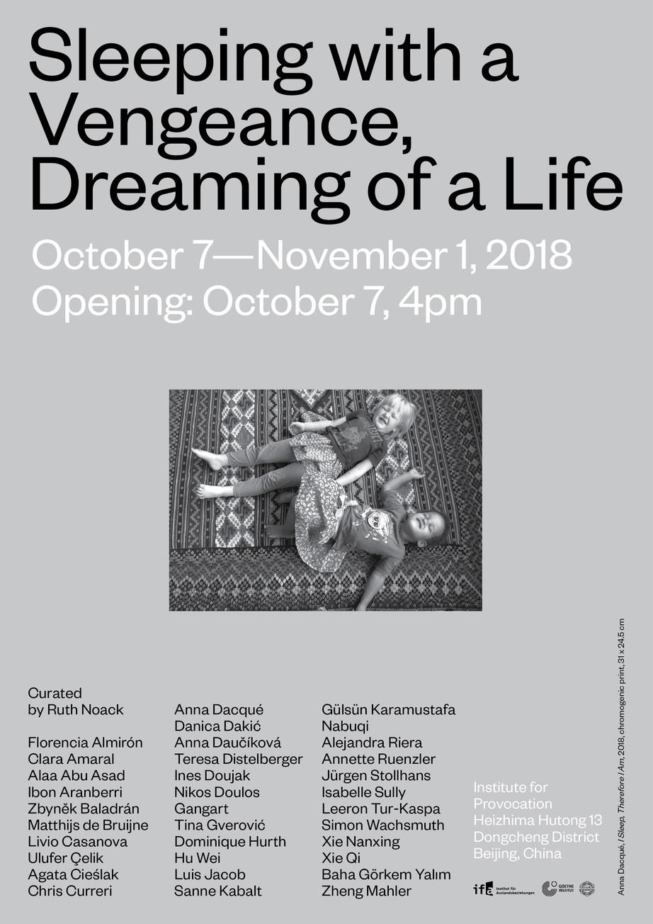 IFP 新展 | 睡眠复仇,梦见生命