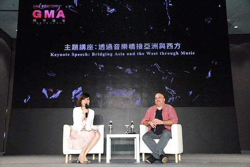 Golden Melody Awards - Keynote 2016