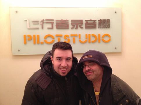 Pilot Studio - Beijing