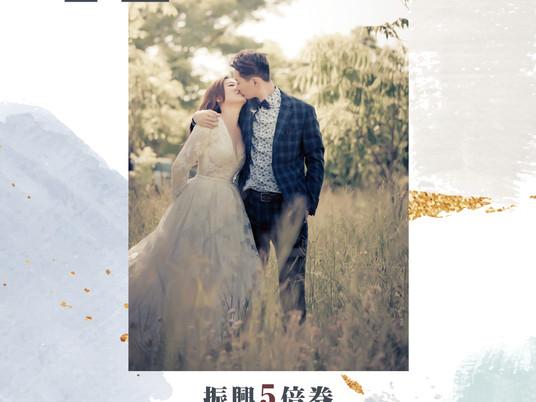 安吉俐娜婚禮公司🎫振興五倍券