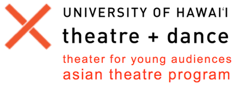 UH theatre and dance dept logo.png