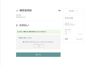 003支払画面01.jpg