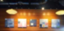2016 Art Installation.jpg
