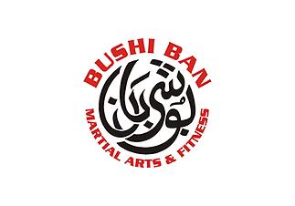 Bushi-Ban-Store-Logo.png