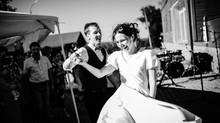 Эмоции на свадьбе
