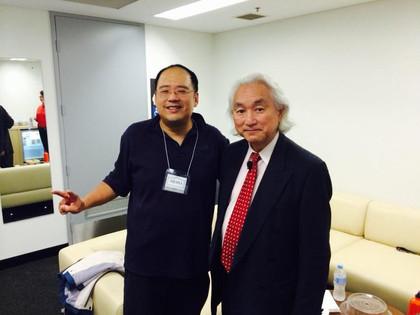 With Michio Kaku