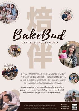 BakeBud poster
