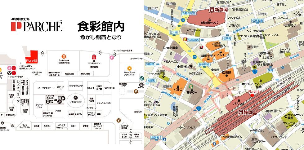 パルシェ内地図 2.jpg