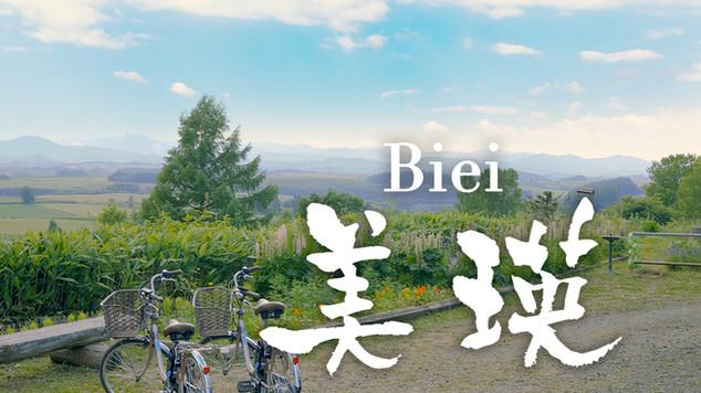 Biei Map
