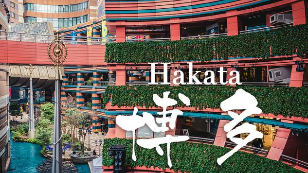 Hakata Map