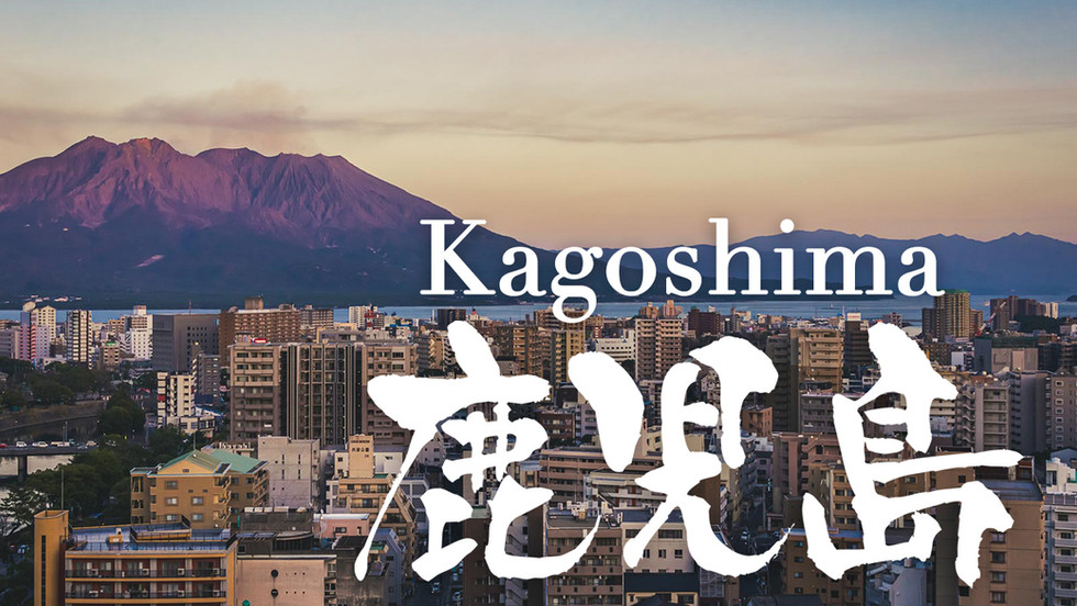 #02 Kagoshima