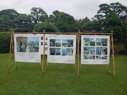 Corridors of Diversity - Exhibiting at Mt Rokko International Photo Festival 2019