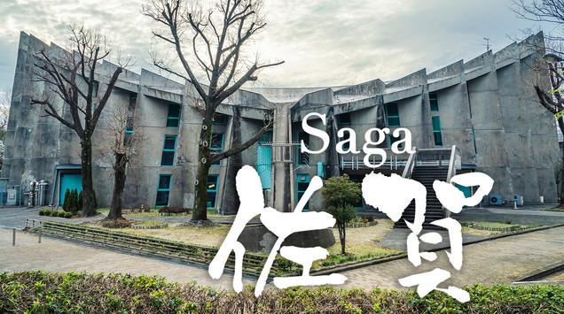 #05 Saga