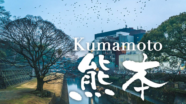 #03 Kumamoto