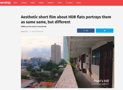Corridors of Diversity - Short film featured on Mothership.sg