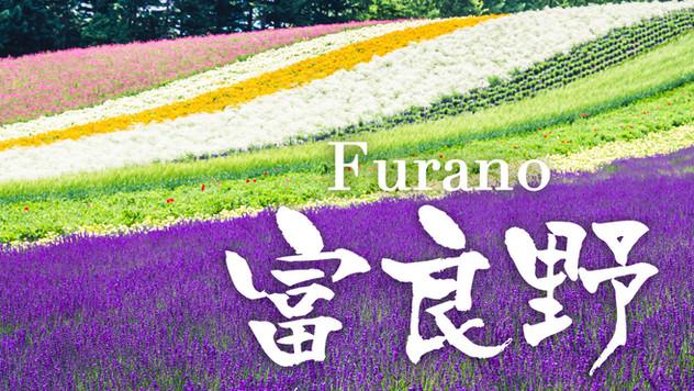 Furano Map