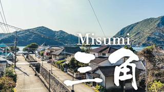 Misumi Map