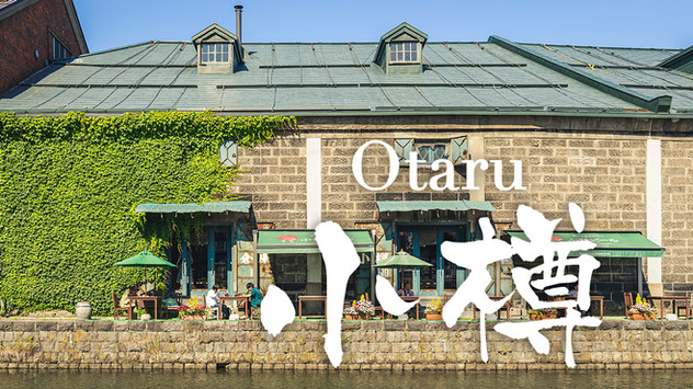 #07 Otaru