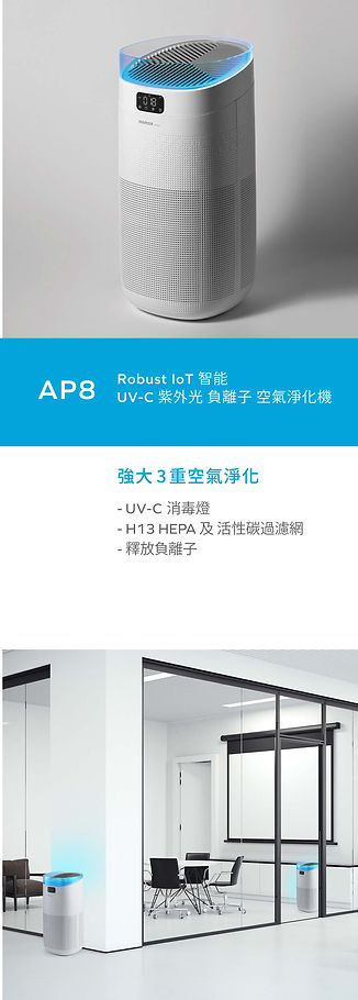 UV-C_main-visual_part-4_v3-No-Button_2c.