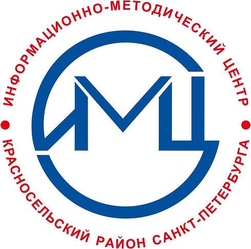 IMC_Logo2016_2_edited_edited.jpg