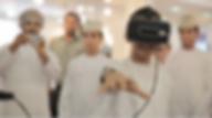 الواقع الإفتراضي VR