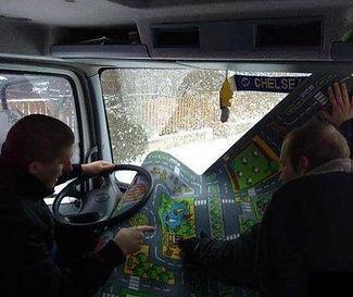funny-win-pic-map-carpet.jpg