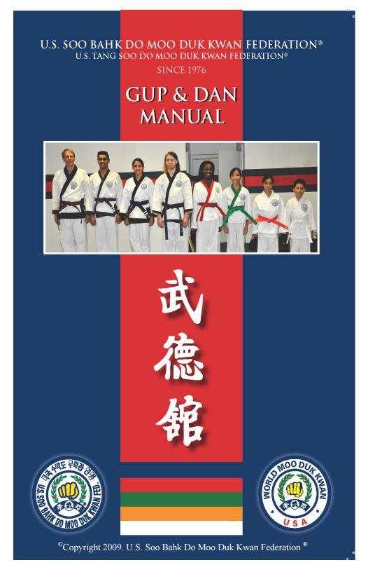 Soo Bahk Do Student Manual