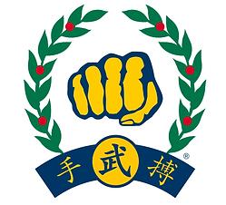 soo bahk do of cary logo