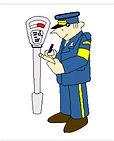 Lieve parkeerwachter