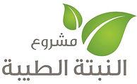 شعار حلقة النبتة الطيبة