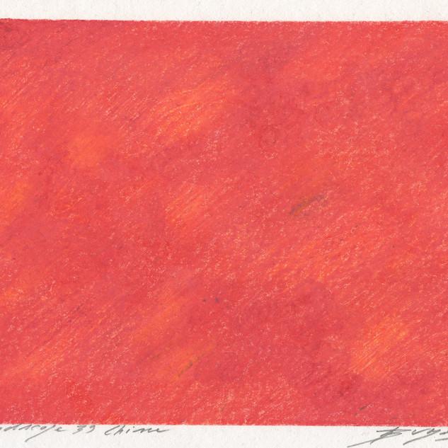 Flag-Landscape 39 - Chine