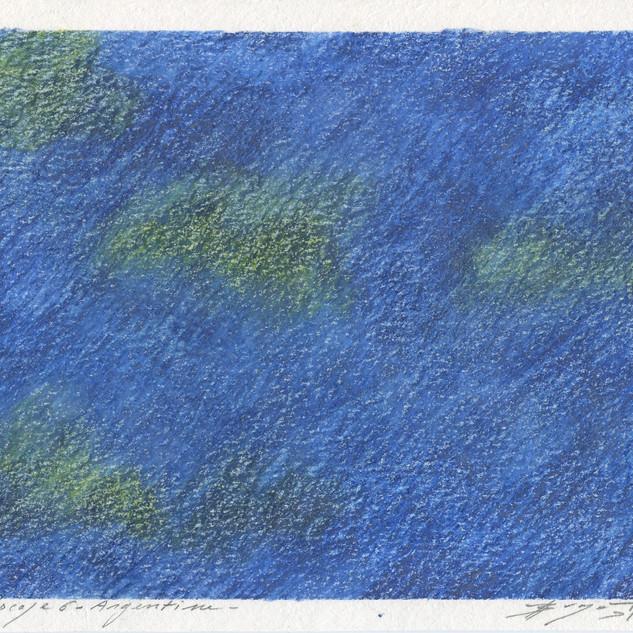 Flag-Landscape 6 - Argentine