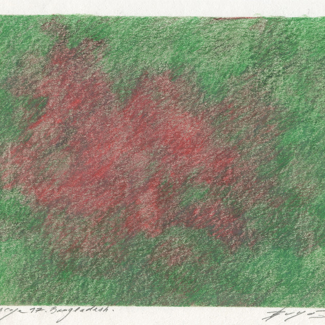 Flag-Landscape 17 - Bangladesh