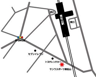 matsuyama.new.png