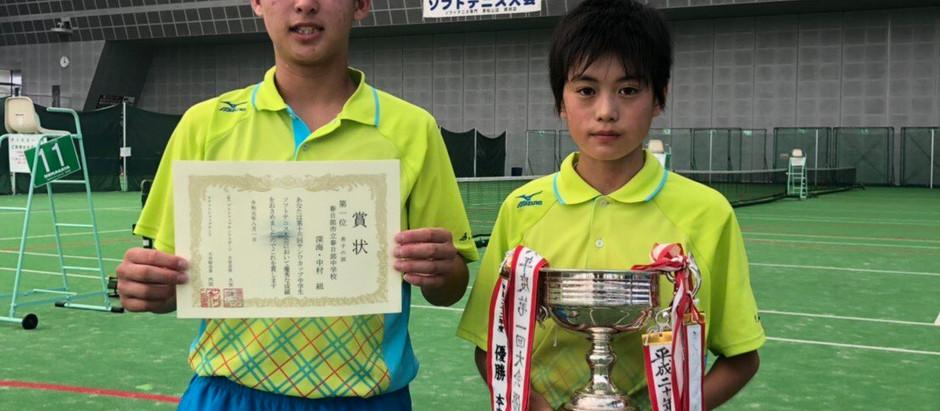サンワカップ中学生大会男子個人戦