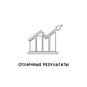 довльные клиенты (1).png