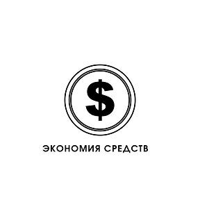 довльные клиенты (2).png